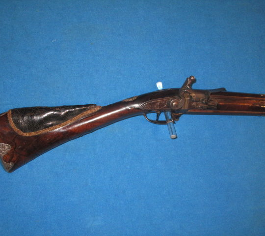 A VERY SCARCE, EARLY, & DESIRABLE REVOLUTIONARY WAR 1700'S